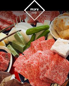 農家レストランだいきち 大津堅田店|焼き肉メニュー