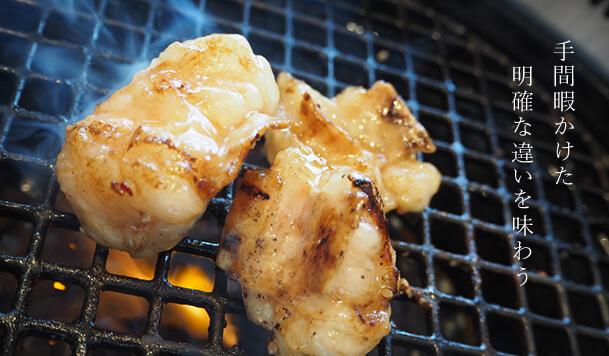 農家レストランだいきち 大津堅田店で、手間暇かけた明確な違いを味わってください